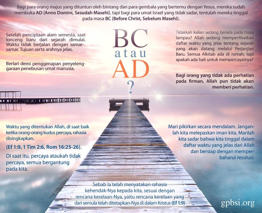 BC-or-AD.jpg