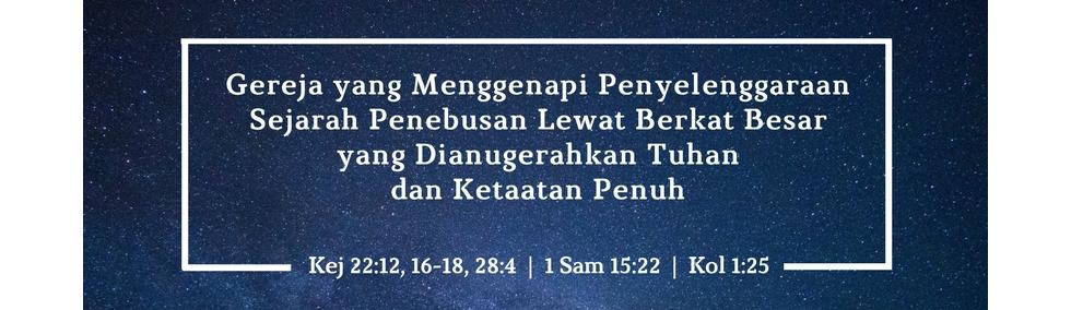 Rambu iman 2018<br>